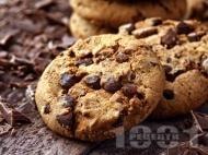 Бисквити с парченца шоколад – класическа рецепта